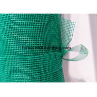 Wholesale Customized Fiberglass Invisible Screen Mesh Patio Mosquito Netting ISO 9001 from china suppliers
