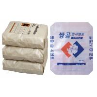 Wholesale Laminated PP Woven Block Bottom Valve Bag 25KG 50KG Customized Printing from china suppliers