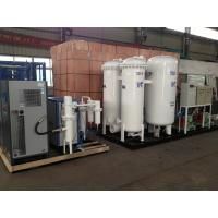 Wholesale High Efficiency Liquid PSA Nitrogen Plant , Nitrogen Gas Generator 0.7-1.3MPa from china suppliers