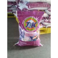 Wholesale lemon smell 10kg, 20g,50kg oem washing powder/oem detergent powder with good quality from china suppliers