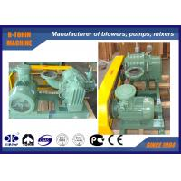 Wholesale 7.96-18.78m3/min Roots Biogas Blower for bio gas with Water Cooling type from china suppliers