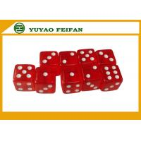 Wholesale Straight Corner 16mm Engraved Dot Game Transparent Dice Set For Casino from china suppliers