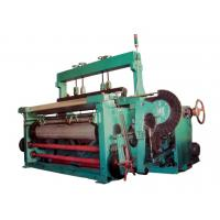 Wholesale Stainless Steel Wire Mesh Weaving Machine from china suppliers