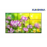 Wholesale Excellent Ultra Narrow Bezel Seamless HD 3x3 Video Wall Screens 700cd/m² from china suppliers
