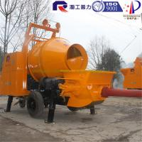 Wholesale Pully JBT40-P1 2016 portable concrete mixer pump, barrow concrete mixer pump, small concrete mixer pump price for sale from china suppliers