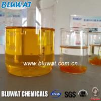 Quality Water Purifying Chemicals Polymer Coagulant of Polyelectrolyte Equivalent To Floquat Coagulant for sale