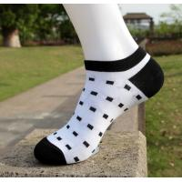 China Breathable Quick Dry Mens Ankle Socks High Elastic Any Material Available for sale