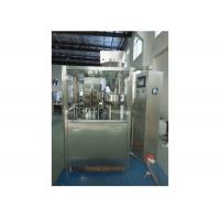 Wholesale NJP - 2000C Pharmaceutical enterprise Automatic Capsule Filler Equipment from china suppliers