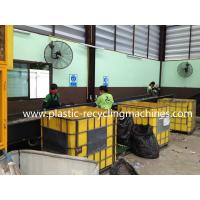 Wholesale High Efficient Waste Plastic Recycling Machine , PET Bottle Recycling Machine from china suppliers