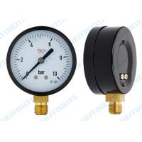 Wholesale 2.5 Inch general pressure gauge , dry standard air pressure gauge with brass internals from china suppliers
