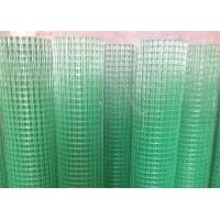Wholesale Professional Green PVC Coated Wire Mesh Panels 22 Gauge Rust - Resistant from china suppliers