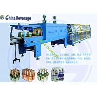 Wholesale Automatic PE Film Shrink Wrap Packaging Machine For Bottle Customized Capacity from china suppliers