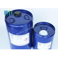 Wholesale Electronic Grade 3 4-Dimethoxythiophene 51792-34-8 With Sligtly Unpleasant Odor from china suppliers