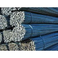 Wholesale Deformed Steel Bars, Rebars, HRB335, HRB400, HRB500 from china suppliers