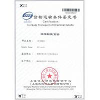 CiXi Gaoerjia Arts & Crafts Co.,Ltd Certifications
