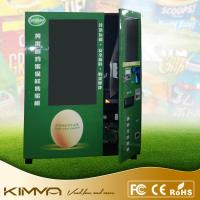Buy cheap Self Service Conveyor Fruit And Vegetable Vending Machine with large screen from wholesalers