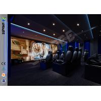 Wholesale 12 Seats Intdoor 5D Theater Cinema Equipment For Shopping Mall from china suppliers