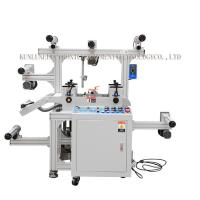 Wholesale Fully Automatic Roll To Roll Laminating Machine Precision Laminating Machine from china suppliers
