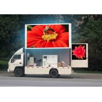 Wholesale Digital HD Truck Mounted led display mobiles with Meanwell Power supply from china suppliers