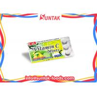 Wholesale Low Calorie Sugarless Hard Vitamin C Candy With Lemon / Lime Flavor from china suppliers
