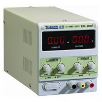 Wholesale 12V1 25A AC/DC power adapter regulated dc regulated power supply from china suppliers