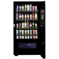 Wholesale Pure Water Vending Equipment & Water Vending Machine from china suppliers