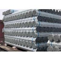 Wholesale Hot Dipped Galvanized Steel Pipe from china suppliers