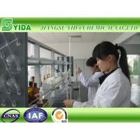 Wholesale SGS Standard PGDA 1,2- Propyleneglycol Diacetate Cas Number 623-84-7 from china suppliers