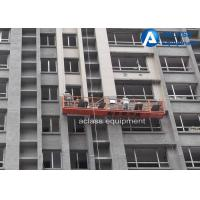 Wholesale Safety Suspended Construction Platform Building Cleaning Cradle For Window from china suppliers