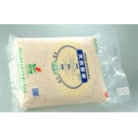 Wholesale Rice Packaging Bags Vacuum Packaging Bags NYLON / LLDPE 5KG from china suppliers