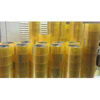 Buy cheap Custom Quiet Transparent Packing Tape , Personalized Rubber Adhesive Tape Free Sample from wholesalers