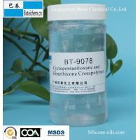 Wholesale TDS SGS MSDS High Transparent Oil-Dispersed Silicone Elastomer Gel Applied in Essence from china suppliers