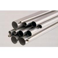 Wholesale SAE J526 UNS G10080 / UNS G10100 Cold Drawn Welded Low Carbon Steel Tubing from china suppliers