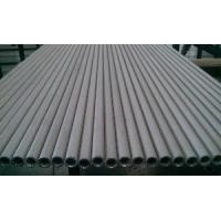 Wholesale S32750 Super Duplex Tubes-Seamless from china suppliers