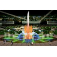 Buy cheap Dry Fountain for Park/Garden from wholesalers