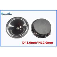 Wholesale 90db Piezoelectric TweetersHigh Power Tweeters 20khz Animal Driven 41mm from china suppliers