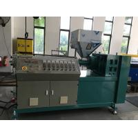 Wholesale PVC furniture edge banding  extrusion machine from china suppliers