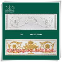 Wholesale Factory outlet for living room 600*600 interior decorative gypsum relief from china suppliers