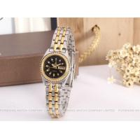 Wholesale Forsining Quartz Womens Wrist watches Fashion Stone watch Gold Color Fashion Dress from china suppliers
