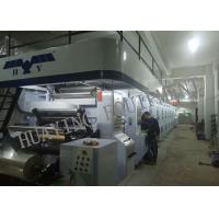 Quality 9 Colours Rotogravure Printing Machine For Printing Lamination Film With Printing Unit Servo Driven for sale