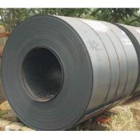 Wholesale Low Carbon Steel Hot Rolled Steel Coil Q345C Material Durable from china suppliers
