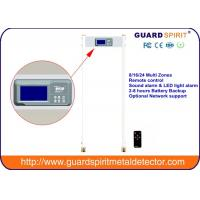 Wholesale Exhibition Airport Security Metal Detector Gate 8/16/24 Zones Door Frame from china suppliers
