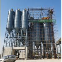 Wholesale Professional Automatic control system dry mortar mixer plant with 40t/h from china suppliers
