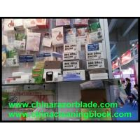 Wholesale canton fair-7 from china suppliers