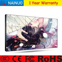 Wholesale 47 inch seamless DID LCD Video Wall price with 3.5mm 4x4 lcd video wall from china suppliers