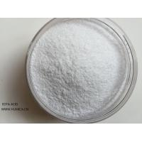 Wholesale CAS 60-00-4 organic salt 99% EDTA acid , EDTA chelating agent package in 25kg bag from china suppliers