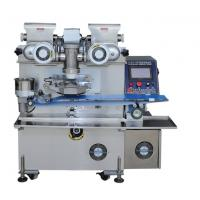 Wholesale 380V Multifunctional Encrusting Machine 1000 - 3600 Kg/Hr For Mooncake / Fish Ball from china suppliers
