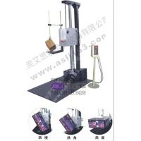 Wholesale Drop Test Machine for engine system from china suppliers