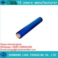 Quality Colored Stretch Plastic Roll Jumbo and Small Roll pe stretch film for sale