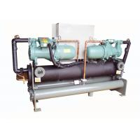 Wholesale 560kW Semi - Hermetic Water Cooled Water Chiller , Shell and Tube Heat Exchanger from china suppliers